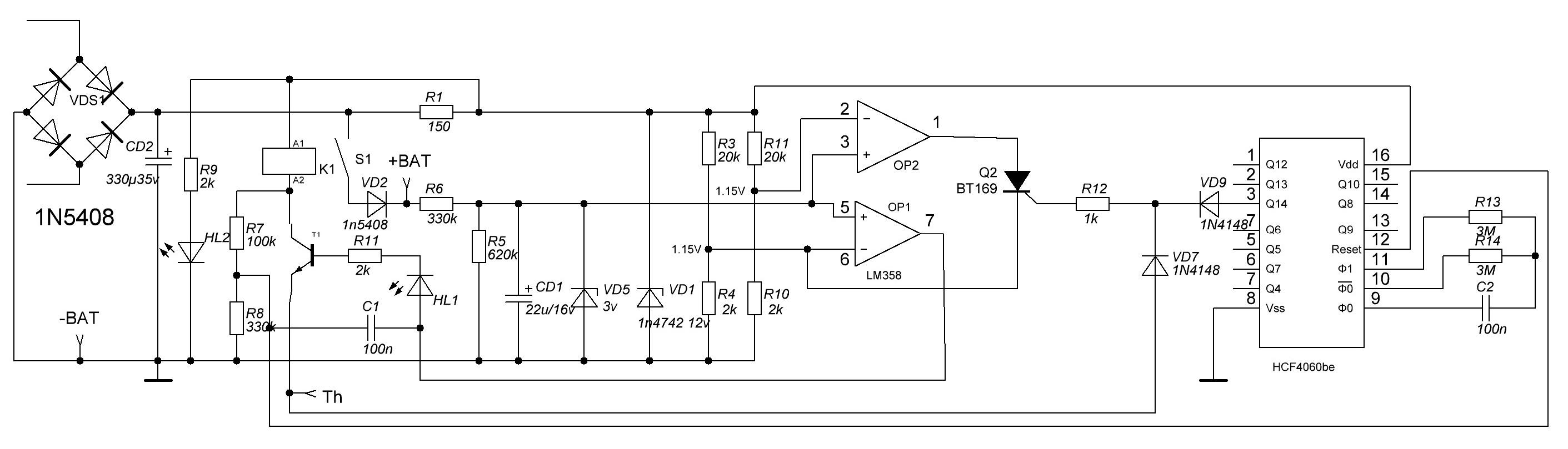 Зарядное устройство для шуруповерта на 18 вольт своими руками 42